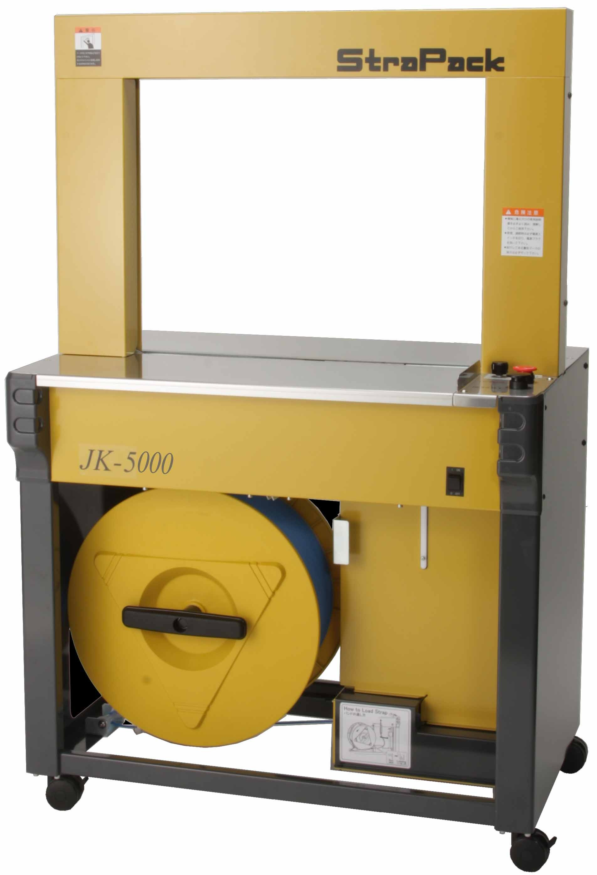 JK-5000 Automatic Strapping Machine